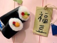 ホーム飾りアップ巻き寿司