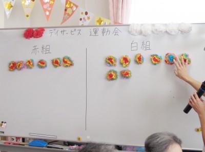 デイ_10月運動会 (38)